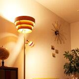 【】スタンド照明 レダアッパー [LEDA UPPER] BBF-002 【アッパーライト アッパー スタンドライト フロアスタンド リビング 照明 フロアライト フロアランプ 間