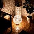 フロア ライト 照明 ビジュ フロアランプ -Bigiu floor lamp ディクラッセ [DI ClASSE] LF4250CL 間接照明 寝室 インテリア照明 テーブルライト LED対応 ランプ ガラス おしゃれ ショッピング 新生活 かわいい】【インテリア】