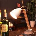 【送料無料 一部地域を除く】ファルン デスクランプ Falun desk lamp 【ディクラッセ DI ClASSE デスクライト テーブルライト リビング ダイニング 寝室 子供部屋 勉強机 おしゃれ ショッピング インテリア ベッドサイド】