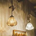 【送料無料】ペンダントライト 1灯 ロレエ[LORRZ PENDANT LAMP]lt-1591 インターフォルム[interform]【間接照明 照明 E17...
