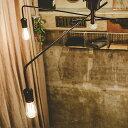 【送料無料】シーリングライト 3灯 ナロスト[NAROST CEILING LIGHT]LT-1654 インターフォルム[interform]|インテリア シーリングランプ 間接照明 E26 led スチール レトロ 北欧 寝室 おしゃれ かわいい インテリア 照明器具 天井照明 ライト 電気 シーリング