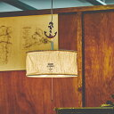 500円クーポン利用可★【送料無料】シーリングライト 2灯 ポルディック[Pordic]lt-1904 インターフォルム[interform]|天井照明 照明器具 E26 led 木 布 スチール 北欧 おしゃれ 男前 シンプル ナチュラル マリン インテリア ライト ダイニング用 リビング用 食卓用