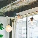 ペンダントライト 1灯 オレリアS[Orelia(S)]lt-1939 インターフォルム[interform]|天井照明 照明器具 E17 led ガラス 北欧 おしゃれ シンプル モダン インテリア リビング用 居間用 ペンダント ライト 電気 食卓用 ダイニング用 キッチン