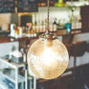 【送料無料】ブラケットライト 1灯 アメリ ブラケット インターフォルム LT-2066【壁掛け照明 間接照明 照明 led 対応 ガラス 壁 壁付け リビング...