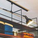 シーリングライト 1灯 ダヴェントリーD[Daventry(D)]LT-1974 インターフォルム[interform]|天井照明 E26 led スチール 角度調整可能 北..