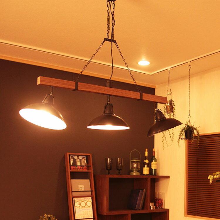 ペンダントライト 3灯 ヴァラスト [VARASTO] インターフォルム[interform] LT-8257|ダイニング用 食卓用 リビング用 居間用 シーリングライト 北欧 テイスト 間接照明 led電球 天井照明 子供部屋 照明 おしゃれ インテリア 照明器具 ライト 電気