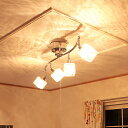 【送料無料】シーリングライト 4灯 クラックキューブ[CRACK CUBE] キシマ[kishima] CC-40287 CC-40288|スポットライト 天井照明 和室 ダイニング用 食卓用 リビング用 居間用 ガラス アンティーク おしゃれ かわいい 北欧 インテリア 照明器具 ライト 電気