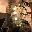 【送料無料】間接照明 フロアスタンド照明 ハロゲンフロアンプ スターキューブ KL-20011 フロアーライト ガラスキューブ 3灯キシマ[kishima]フロアライト フロアランプ 寝室 フロアー照明 床 インテリア照明 おしゃれ【インテリア】