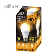 【LED電球 40W相当 小型広配光 E17 電球色 6球セット】