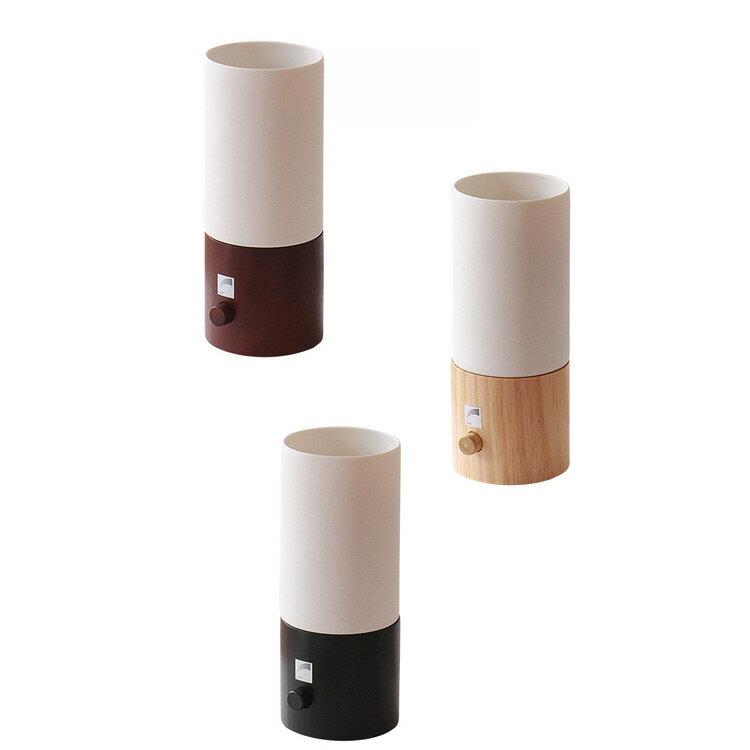 テーブルランプ トボ[Tobo]|デスクライト 調光 調光機能 間接照明 寝室 テーブルラ…...:beaubelle:10001913