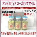 Rosehipp-oil