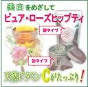 Rosehipp-tea