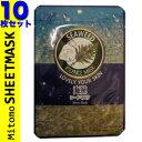 Seaweed10