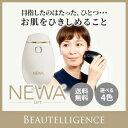 【 メーカー公式店 】【送料無料】NEWAリフト 引きしめ 美顔器 フェイスライン ニュー