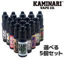 kamikaze-a-x5m