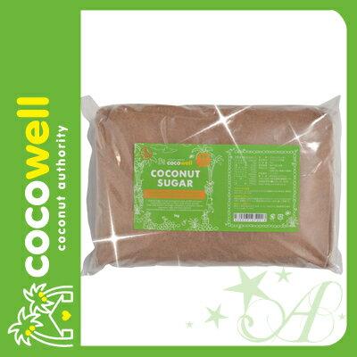 ココウェル COCOWELL ココナッツシュガー 1kg お徳用食用 花蜜糖 低GI 高ミネラルを楽天で見る