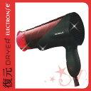 【送料無料】復元ドライヤー ルビーレッドエレクトロン【ELECTRON】 赤外線 美髪 電磁波カット