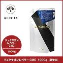 cmc-1000g