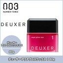 е╩еєе╨б╝е╣еъб╝ е╟ехб╝е╡б╝ евепеве░еэе╣еяе├епе╣ 1 80g / е╣е┐едеъеєе░ е╪еве╗е├е╚ еяе├епе╣ no3 deuxer number three