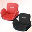 アテックス エアケア AX-KI300 (全2色) ヒップ&ウエストケア