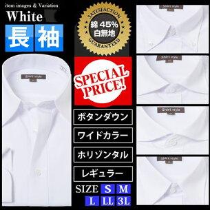 ワイシャツ レギュラー ホリゾンタル ビジネス カッターシャツ