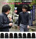 ワイシャツ 黒 yシャツ カッターシャツ ドレスシャツ 襟高 ドゥエボットーニ ブラック 黒 ストライプ ビジネスシャツ メンズ カラーシャツ ブラックシャツ ...