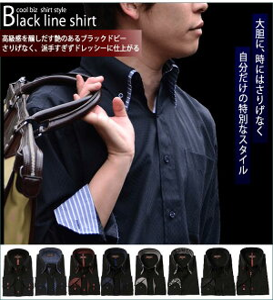 ワイシャツ カッターシャツ ドゥエボットーニ ブラック ストライプ ビジネス