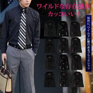 ブラック おしゃれ ワイシャツ ドゥエボットーニ カッターシャツ レギュラー
