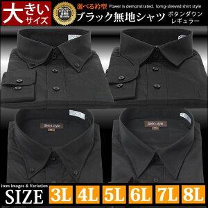 ワイシャツ レギュラー ビジネス カッターシャツ