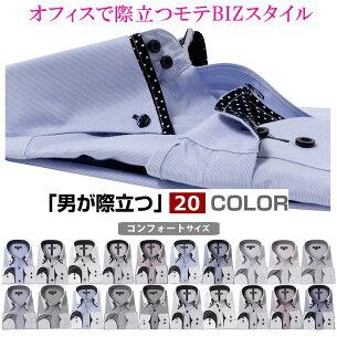 クレリック クレリックシャツ ワイシャツ おしゃれ ドゥエボッ