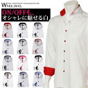 ワイシャツ 長袖 Yシャツ メンズ ボタンダウン カラー/ドゥエボットーニ ドレスシャツ カラーシャツ ビジネスシャツ フランス織り カッターシャツ サイズ(おしゃれ ノーネクタイ カジュアル ホスト お兄系 白 ホワイト かっこいい 3L ボタンダウンシャツ)〔10P31Aug14〕