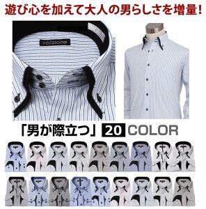 ワイシャツ ストライプ おしゃれ ドゥエボットーニ カッターシャツ