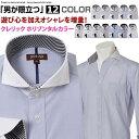 ワイシャツ 長袖 クレリックシャツ クレリック カラー Yシャツ ボタンダウンシャツ ドゥエボットーニ ドレスシャツ メンズ ストライプ シャツ ノーネクタイ ホスト カッターシャツ かっこいい ボタンダウン カラー ビジネスシャツ ボタンダウンカラー 結婚式