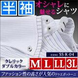 メンズ ワイシャツ 半袖 クレリック yシャツ ドゥエボットーニ ドレスシャツ ボタンダウン ドレスシャツ m-大きいサイズ 3l ブルー 白 ブルー 青 ストライプ 2枚襟 ダブルカラー クールビズ