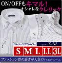 クレリック カッターシャツ おしゃれ グレー グレー カラー s m l ll 3l 大きいサイズ ドゥエボットーニ ボタンダウンカラー 結婚式 メンズ 制服 かっこいい 人気 襟高 ドレスシャツ k-62 1枚