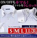 クレリック yシャツ おしゃれ 紫 パープル カラー s m l ll 3l 大きいサイズ ドゥエボットーニ ボタンダウン 結婚式 メンズ 制服 かっこいい 人気 襟高 ドレスシャツ k-63 1枚