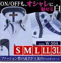 ワイシャツ おしゃれ 青 ブルー ストライプ w-50a 1枚