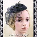 ローズレースリボンヘッドドレス 黒 礼装帽子 カクテル帽 トーク帽 結婚式披露宴パーティー二次会女子会お呼ばれ冠婚葬祭 花チュール