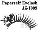 【あす楽】アートペーパーラッシュ,つけまつげ,プロ用,紙のつけまつ毛,新感覚のアイラッシュ キューピッド JZ-1009【RCP】