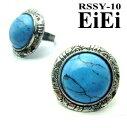 化妆盒 - ターコイズ風リング 指輪 デザインリング フリーサイズ RSSY-10