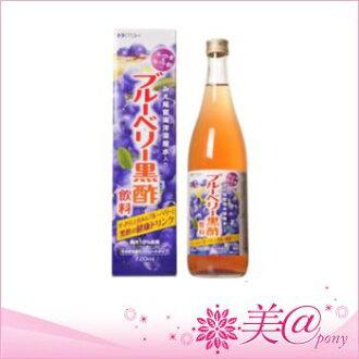 藍莓黑醋飲料720ml