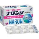【第(2)類医薬品】ナロン錠 48錠【大正製薬】【4987306040786】※この商品はお一人様1個までとさせていただきます。【sp】