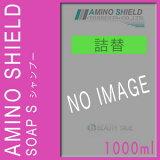 �ȥ��� ���ߥΥ�����ɡ������� S 1000ml���ͤ��ؤ���(torrents amino shield) �ڷ�¡���ߡ�15poff SALE �����롡����������ʡۡ�������S�������ץ�����SOAP S���Υꥳ��̵ź�á����ߥλ��ϥ����ס� 02P18Jun16