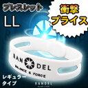 BANDEL バンデル ブレスレット レギュラータイプ LLサイズ ホワイト 磁気ブレスレット マグネループ バンテル 正規品 こりほぐし 磁石アクセサリー パワーアップ P11Sep16