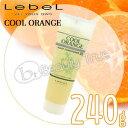 ルベル クールオレンジ スキャルプコンディショナー M (マイルド) 240g (LebeL COOL ORANGE) スキャルプケア クール 清涼 爽快感 夏 頭皮 髮
