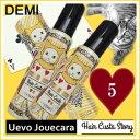 デミ ジュカーラ ヘアカスタ5 95g×2個セット YANWARI (DEMI Uevo Jouecara Hair Custa)【激安 口コミ 20poff SALE セール サロン専売品】 ジュカーラー ウエーボ トランプ ハート P11Sep16