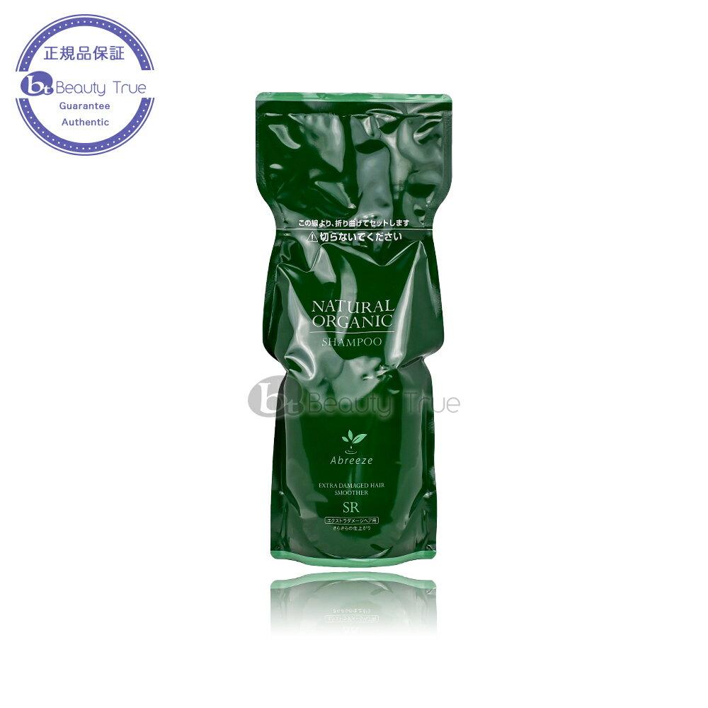 アブリーゼナチュラルオーガニック シャンプーSR 600ml 詰め替え 普通毛〜柔らかい髪質 パシフィックプロダクツ (PACIFIC PRODUCTS Abreeze) ラカスタ LaCasta アプリーゼ P11Sep16