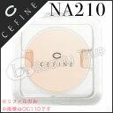 セフィーヌ メイクアップ シルクウェットパウダー NA210 レフィル 1個 詰め替え (cefine make up) 人気コスメ シルク肌 さらさら 長時間キープ 化粧 02P18Jun16