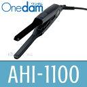 ワンダム AHI-1100 スリムイオンストレートアイロン 1台 送料無料 (Onedam) 三木電機 ヘアアイロン コテ プロフェッショナル プロ用 ストレートアイロン ショートヘア スリムタイプ