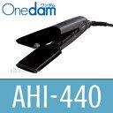 ワンダム AHI-440 ワイドイオンアイロン 1台 送料無料 (Onedam) 三木電機 ヘアアイロン コテ プロフェッショナル プロ用 ストレートアイロン